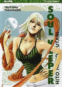 Hito Hitori Futari. Soul Keeper. Vol. 4