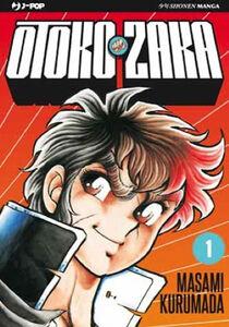 Otoko Zaka. Vol. 1