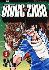Otoko Zaka. Vol. 2