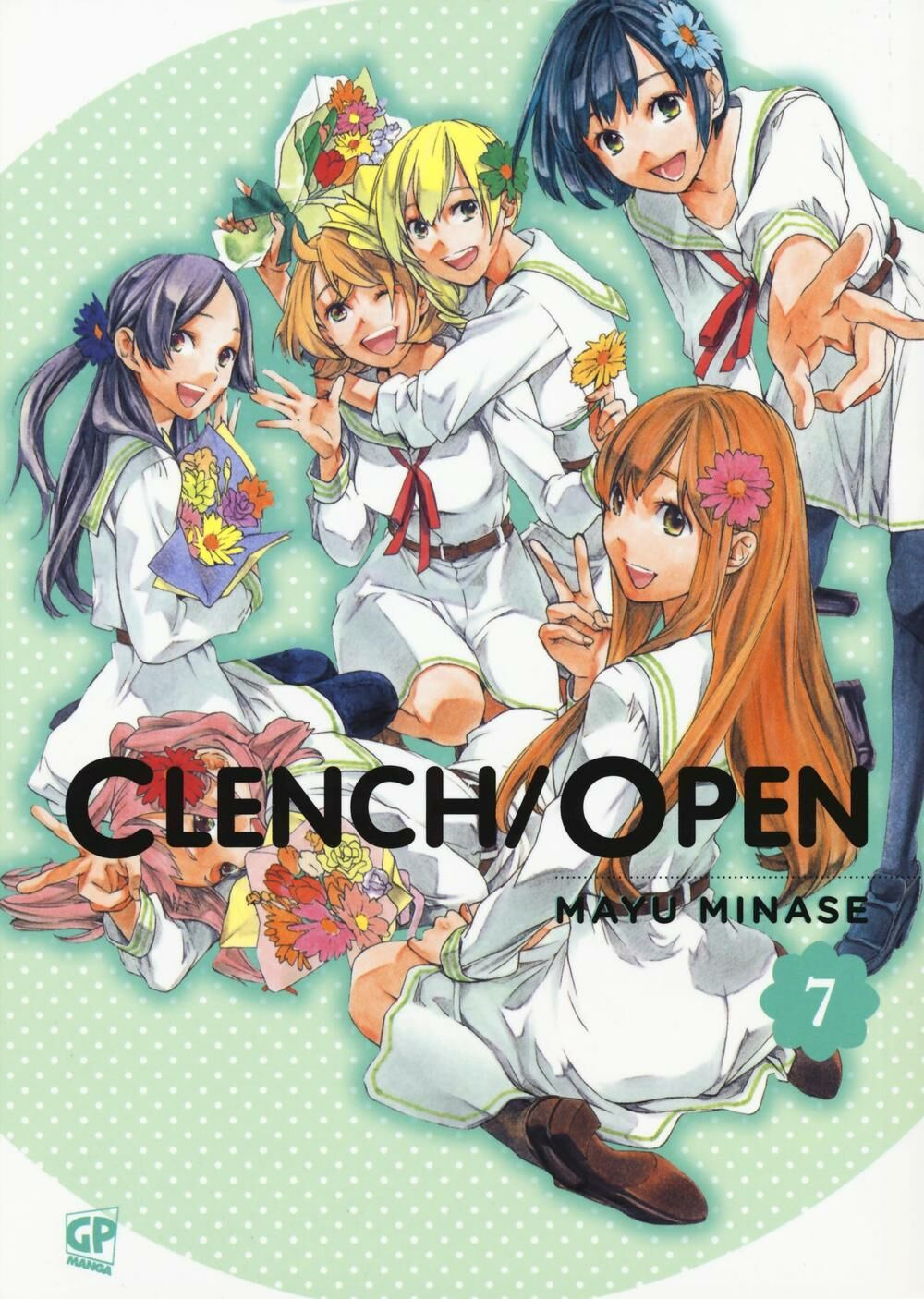 Clench open. Vol. 7
