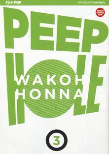 Promoartpalermo.it Peep hole. Vol. 3 Image