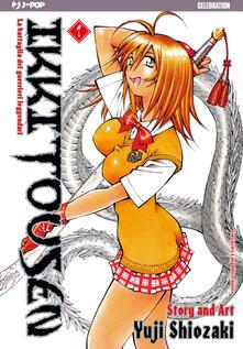 Mercatinidinataletorino.it Ikkitousen. J-POP 10º Anniversary. Vol. 1 Image