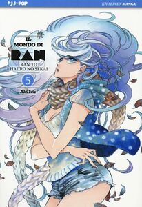 Libro Il mondo di Ran. Vol. 5 Aki Irie