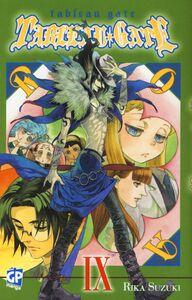 Libro Tableau gate. Vol. 9 Rika Suzuki