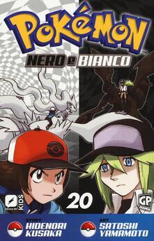 Voluntariadobaleares2014.es Pokemon nero e bianco. Vol. 20 Image