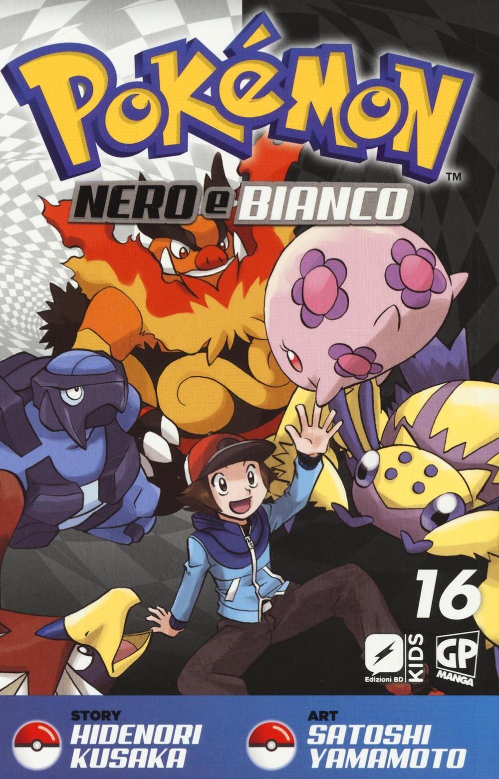 Pokemon nero e bianco. Vol. 16