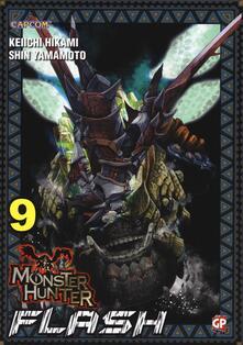 Winniearcher.com Monster Hunter Flash. Vol. 9 Image