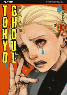 Tokyo Ghoul. Vol. 10.pdf