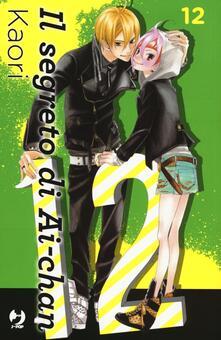 Camfeed.it Il segreto di Ai-chan. Vol. 12 Image