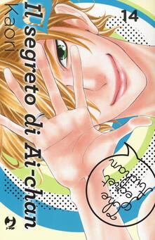 Collegiomercanzia.it Il segreto di Ai-chan. Vol. 14 Image
