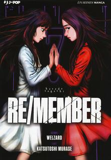 Re/member. Karada Sagashi. Vol. 7.pdf
