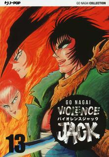 Winniearcher.com Violence Jack. Ultimate edition. Vol. 13 Image