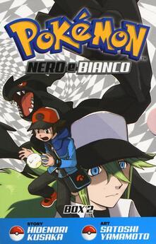 Secchiarapita.it Pokemon nero e bianco. Box 2 vol. 11-20 Image