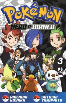 Pokemon nero e bianco. Vol. 3