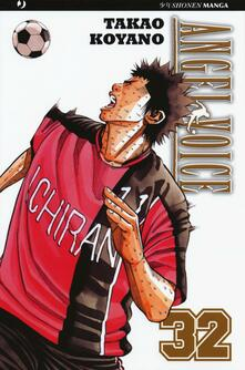 Angel voice. Vol. 32 - Takao Koyano - copertina