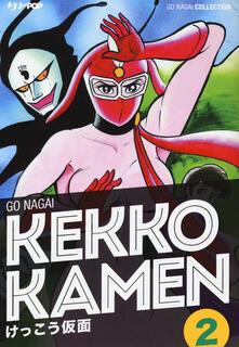 Daddyswing.es Kekko Kamen. Ultimate edition. Vol. 2 Image