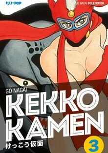 Kekko Kamen. Ultimate edition. Vol. 3.pdf