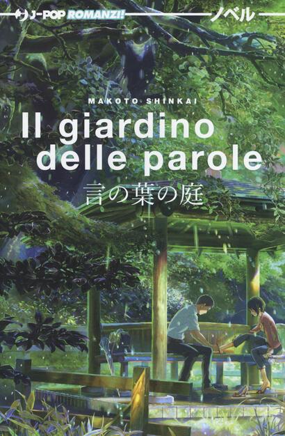 Tavolo Giardino Delle Parole Prezzo.Il Giardino Delle Parole Makoto Shinkai Libro Edizioni Bd J