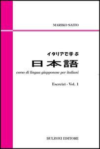 Corso di lingua giapponese per italiani. Esercizi. Vol. 1