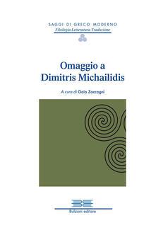 Omaggio a Dimitris Michailidis - copertina