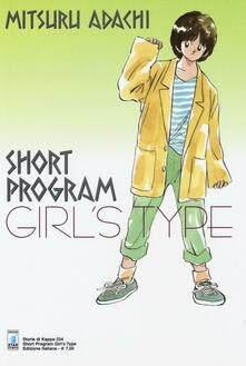 Short program girls type.pdf