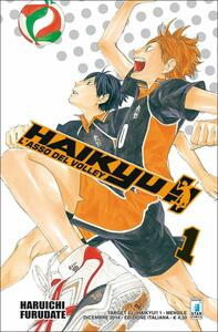 Haikyu!!. Vol. 1