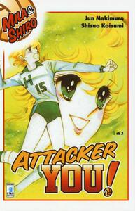 Attacker you!. Vol. 1