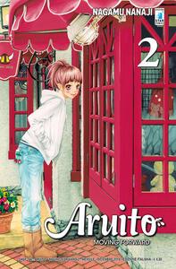 Aruito. Moving forward. Vol. 2