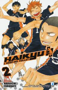 Haikyu!!. Vol. 2