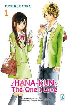 Nicocaradonna.it Hana-Kun, the one I love. Ediz. italiana. Vol. 1 Image