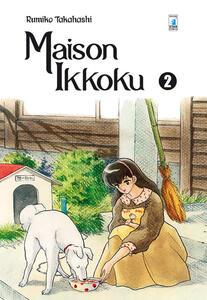 Maison Ikkoku. Perfect edition. Vol. 2