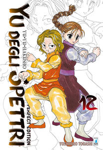 Yu degli spettri. Perfect edition. Vol. 12