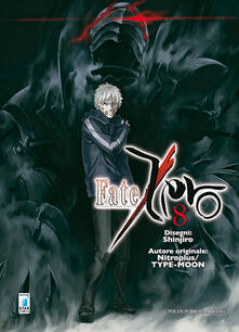 Fate/Zero. Vol. 8.pdf