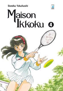 Radiospeed.it Maison Ikkoku. Perfect edition. Vol. 4 Image