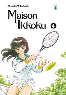 Maison Ikkoku. Perfect edition. Vol. 4.pdf