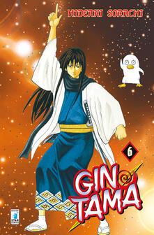 Camfeed.it Gintama. Vol. 6 Image