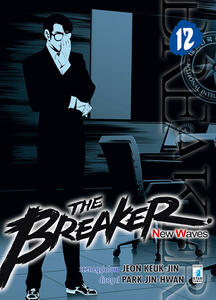 The Breaker. New waves. Vol. 12