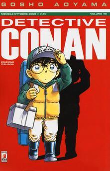 Rallydeicolliscaligeri.it Detective Conan. Vol. 45 Image
