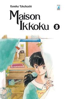 Chievoveronavalpo.it Maison Ikkoku. Perfect edition. Vol. 8 Image