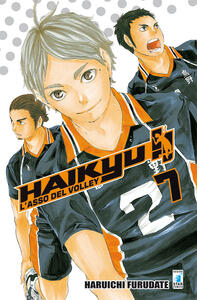Haikyu!!. Vol. 7