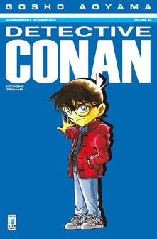 Detective Conan. Vol. 84.pdf