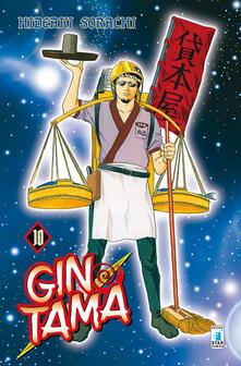 Ilmeglio-delweb.it Gintama. Vol. 10 Image