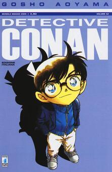 Voluntariadobaleares2014.es Detective Conan. Vol. 52 Image