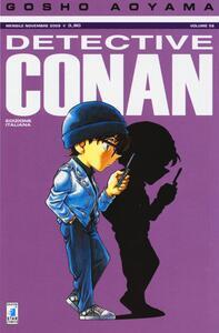 Detective Conan. Vol. 58