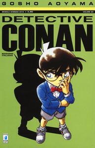 Detective Conan. Vol. 60