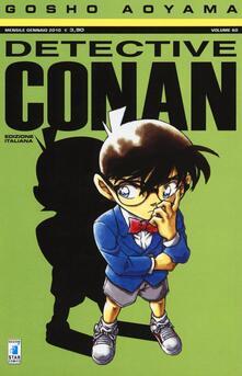 Daddyswing.es Detective Conan. Vol. 60 Image