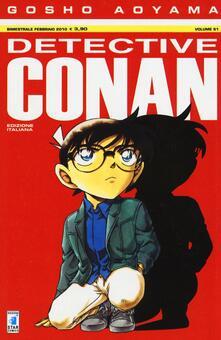 Grandtoureventi.it Detective Conan. Vol. 61 Image