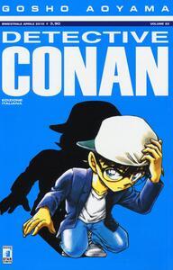 Detective Conan. Vol. 62