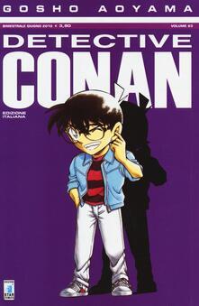 Aboutschuster.de Detective Conan. Vol. 63 Image