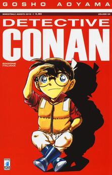 Winniearcher.com Detective Conan. Vol. 64 Image